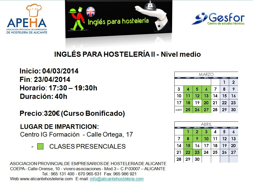 Cartel Ingles para hosteleria II-1 (1)